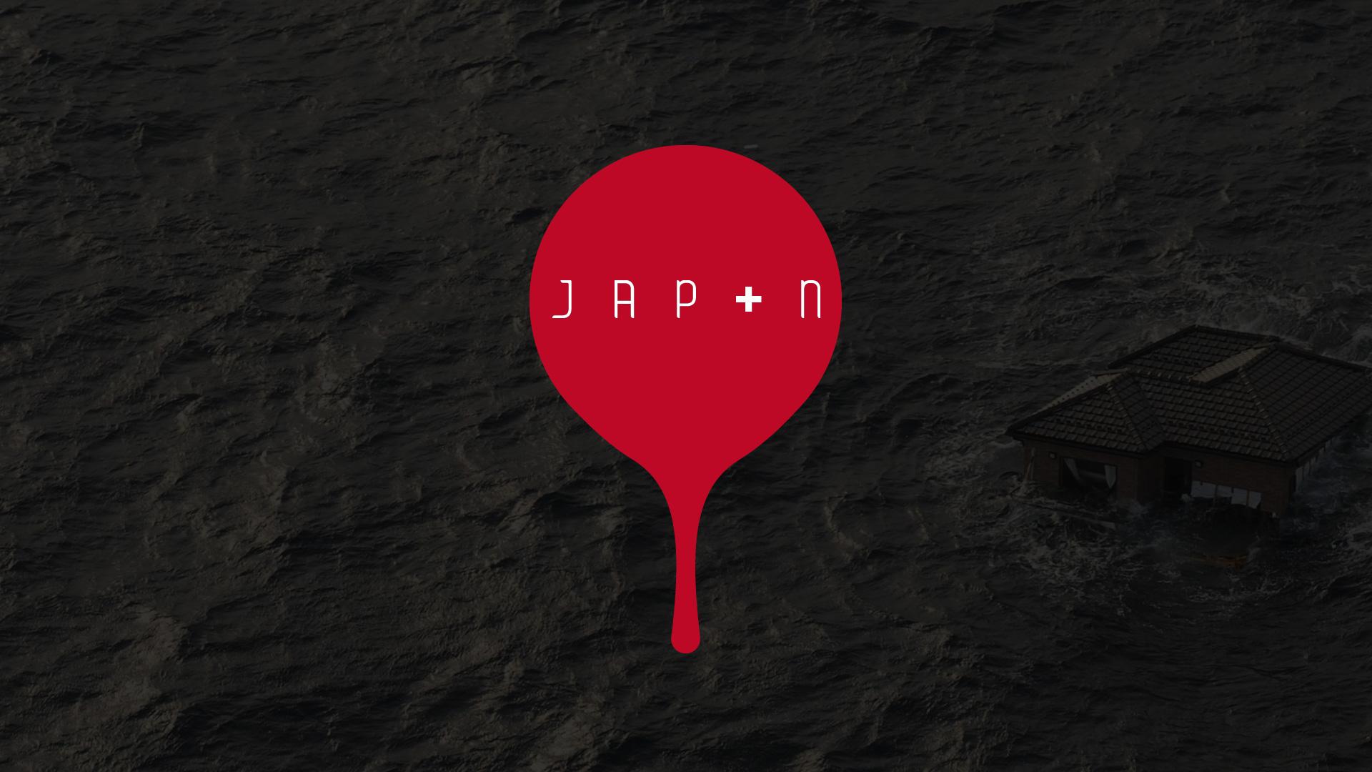 01_florian_branchet_designer_graphique_help_japan_intro